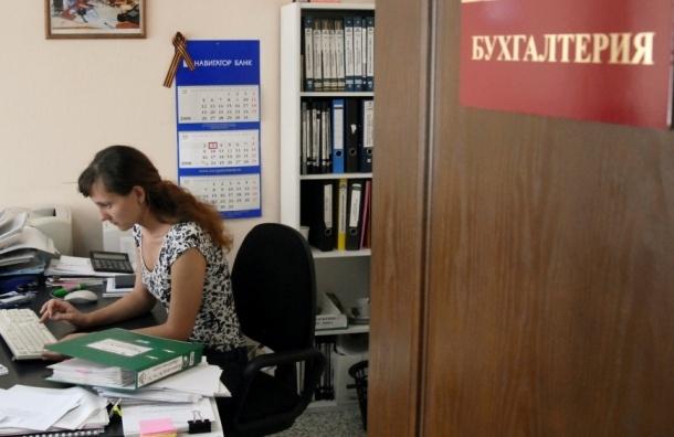 Годовые зарплаты до 1 млн рублей будут облагаться страховыми взносами по ставке 30% - Силуанов