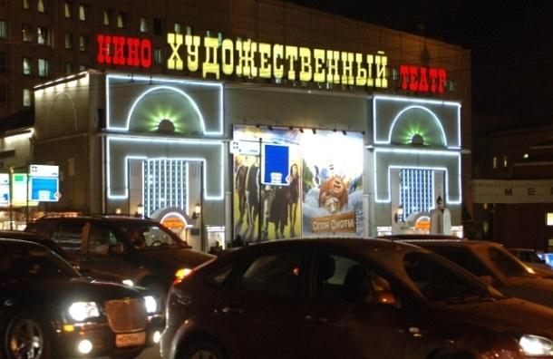 Московские кинотеатры  будут проданы под кассы Сбербанка, фитнес-клубы и частные клиники
