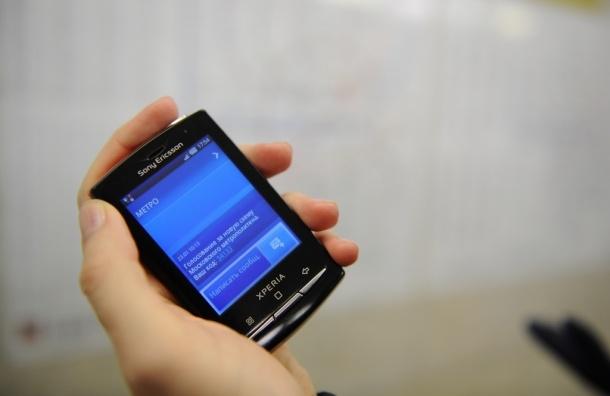 Отправить СМС инопланетянам можно на сайте Lone Signal
