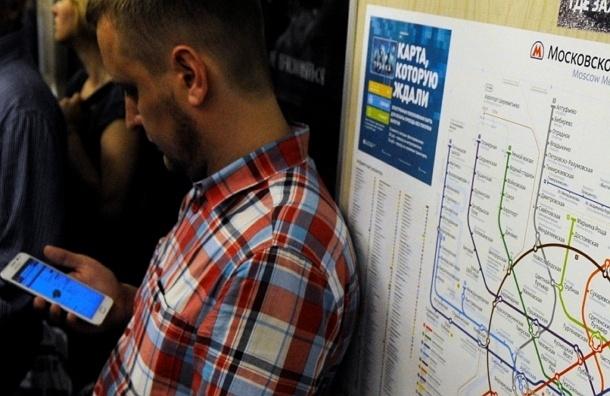 Четверо пассажиров остановившегося в метро поезда госпитализированы