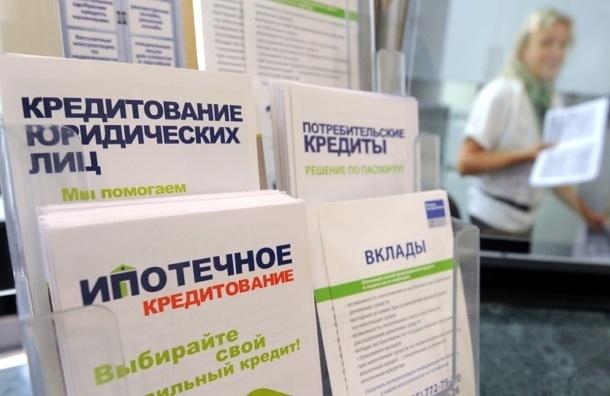 В России 5 миллионов человек погашает кредиты за счет новых заемов