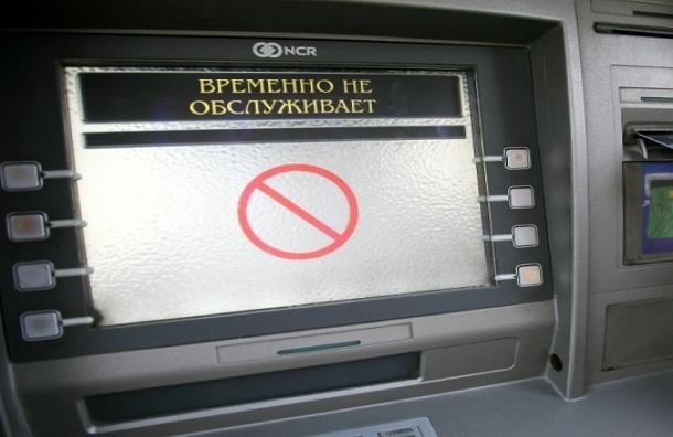Грабители пытались взломать банкомат в Москве при помощи электрошокера