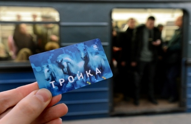 Новые тарифы на транспорт выгодны для 38% москвичей – ОПРОС