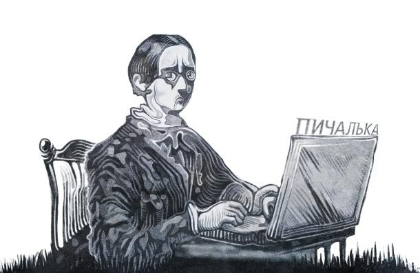 Пичалька, вкусняшка, овуляшка: почему россиянам так нравится мимимишная лексика