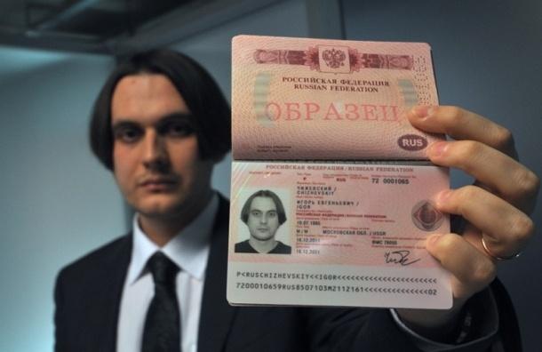 В загранпаспорты россиян введут данные об отпечатках пальцев