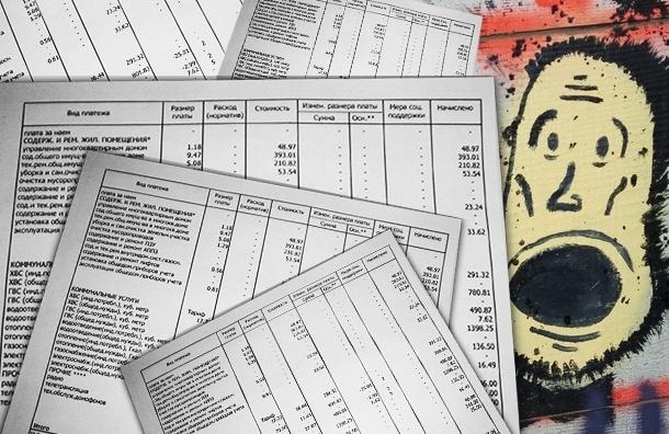 Управляющие компании «взорвали мозг» петербуржцам своими расчетами платы за отопление