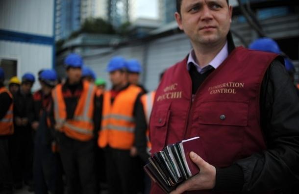 Меры к мигрантам-нарушителям ужесточат по всей России