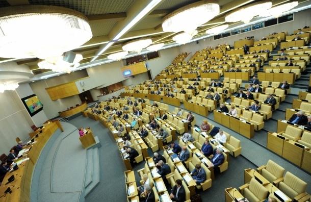 Депутатов обязали отчитаться о сбережениях и активах