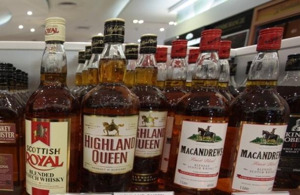В Москве чаще всего подделывают дорогие алкогольные напитки