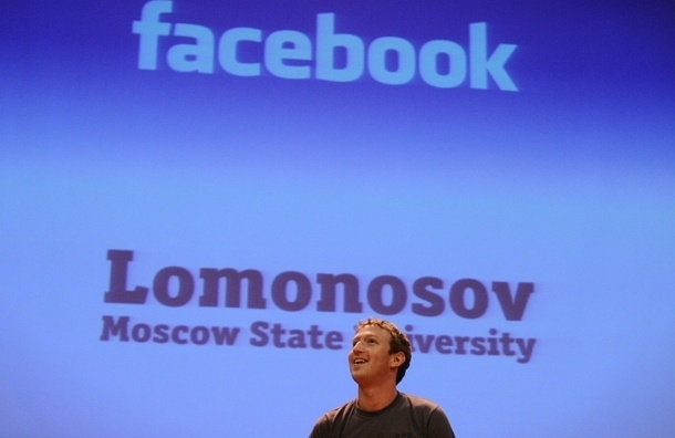 Сотрудники Facebook возмущены бесплатной пищей на работе и излишним доверием руководства