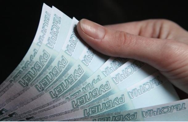 Правительство РФ рассмотрит вопрос увеличения размера несгораемого вклада в банках для физлиц