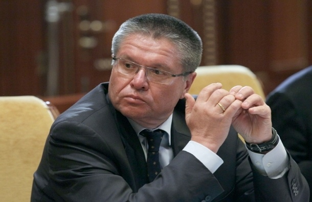 Алексей Улюкаев сменил Андрея Белоусова на посту министра экономики
