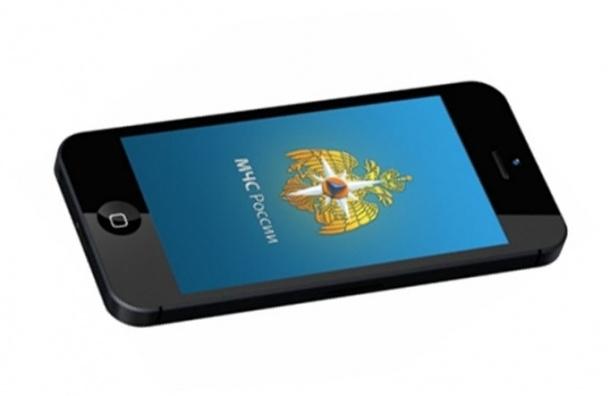 МЧС создало приложение для iOS