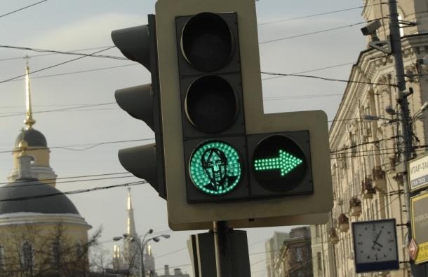 На красный свет светофора разрешат поворачивать в Подмосковье