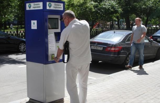 Депутаты паркуются бесплатно