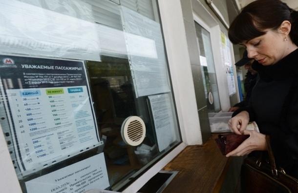 Билеты на 1 и 2 поездки в московском метро будут продавать до конца года