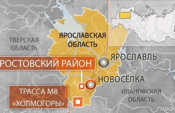 ДТП унесло 7 жизней на закрытом повороте по трассе М-8 Москва — Холмогоры