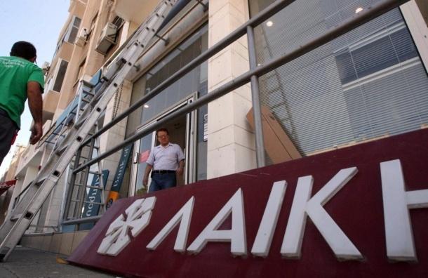 Кипр хочет войти в список беднейших стран Европы