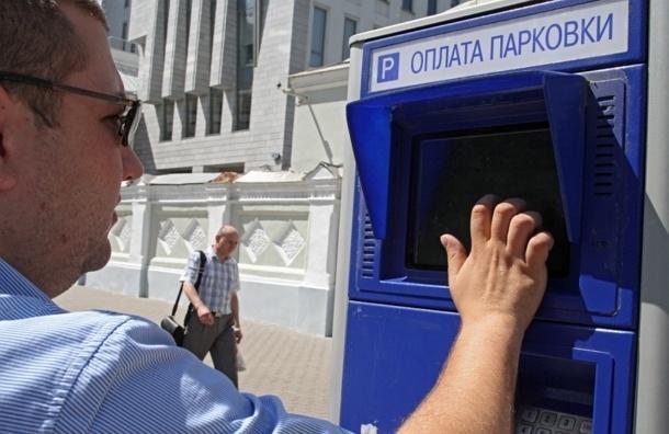 Почему нельзя оплачивать наличными платные парковки в центре Москвы? Разберется ФАС
