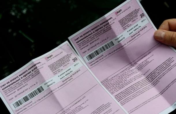 Тарифы на ЖКХ с 1 июля поднимают на 15 процентов