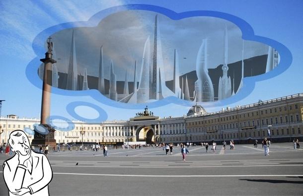 Исторический Петербург- 2020 глазами архитекторов, чиновников, горожан
