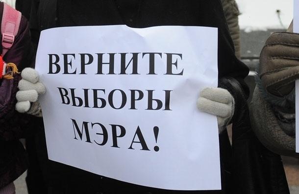 Нежданные выборы. Портреты кандидатов в мэры Москвы