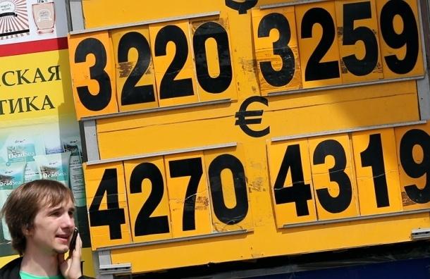 Российский рубль падает третий день