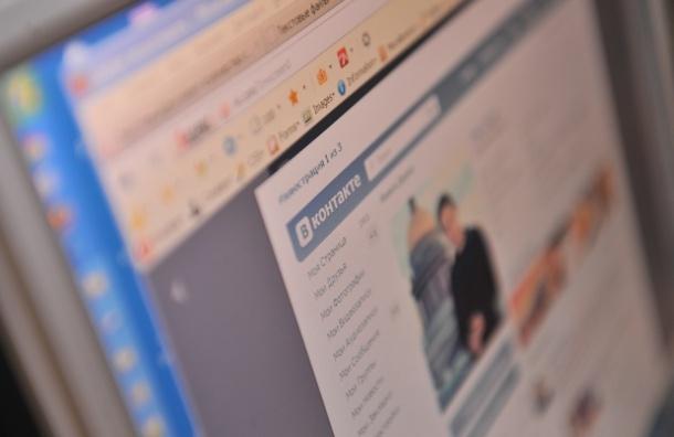 Оштрафован интернет-провайдер не заблокировавший запрещенный контент