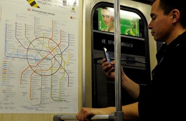 Серая ветка московского метро работает с перебоями из-за аварии с поездом