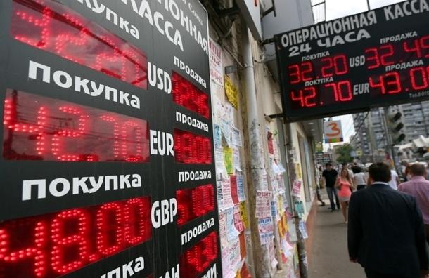 Курс рубля начал падать после заявления Минфина