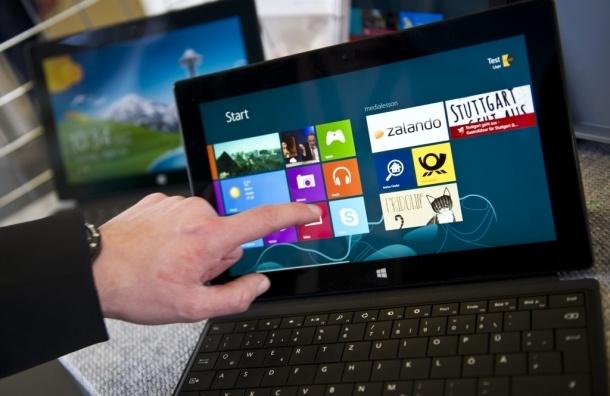 Microsoft попытается представить общественности предрелизную версию Windows 8.1.