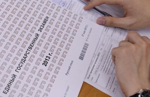 Перепроверка высокобалльных работ ЕГЭ выявила 77% нарушений