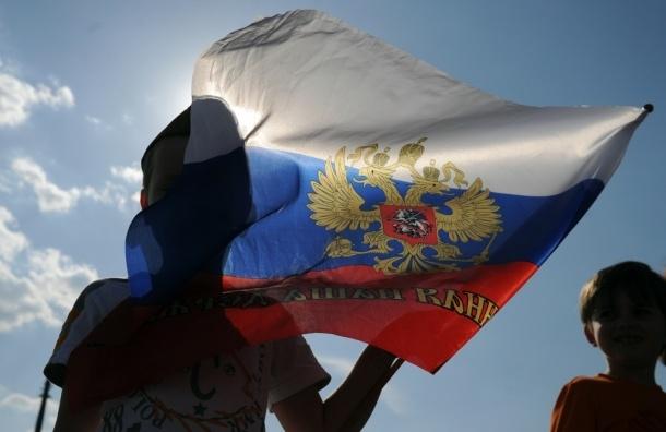 12 июня празднуется День России