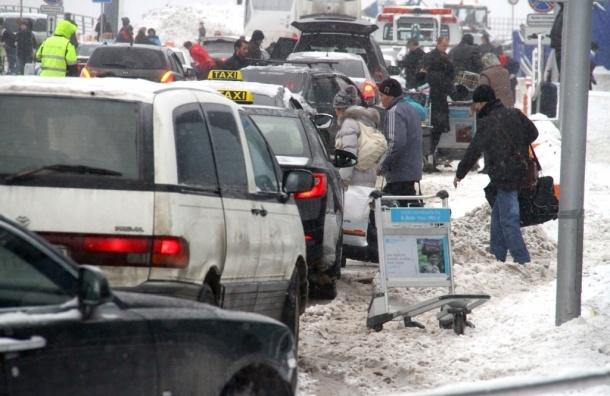 Парковку в аэропорту Домодедово можно оплатить по SMS