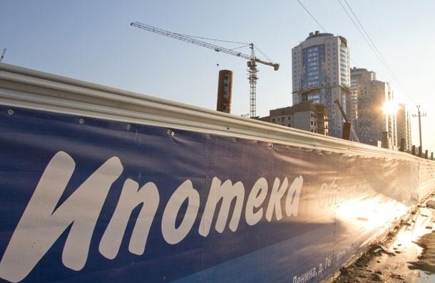 Ипотека в Москве. Честные ответы на острые вопросы от лучших московских экспертов недвижимости