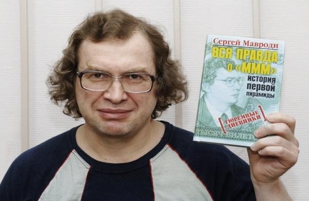 Власти Индии завели уголовные дела на россиян, причастных к делу МММ