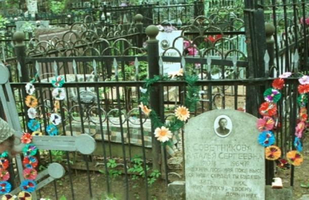 Место на Кунцевском кладбище продавали за 2,5 млн рублей