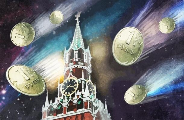 Прогноз: рубль будет падать, а вместе с ним - наши пенсии