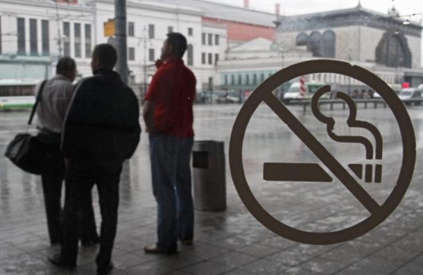 Устрашающие картинки на сигаретах начинают печатать с 12 июня
