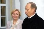 Супруги Путины не дотерпели месяц до жемчужной свадьбы