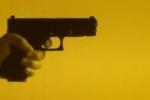 Стрелявшего из Mitsubishi на Благодатной задержали при попытке перерегистрировать авто