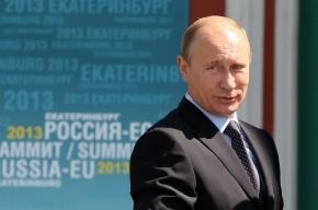 Путин заявил, что экономисту Гуриеву в России ничего не угрожает