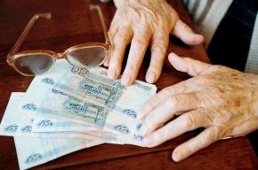 Досрочные пенсии «за вредность» отменят к 2017-2018 годам