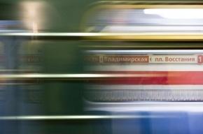 Прокуратура: Машинист поезда метро не мог знать, что едет с открытыми дверями