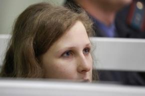 Участницу Pussy Riot Марию Алехину выписали из тюремной больницы