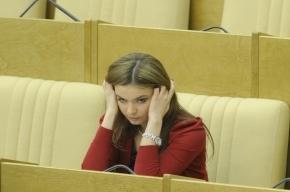 Алина Кабаева заявила, что у нее нет детей