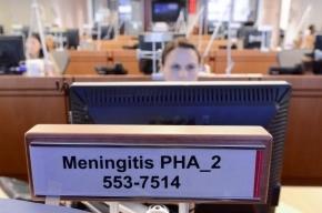 Двухлетний ребенок скончался от менингита в Ростове-на-Дону