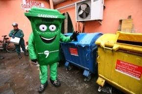 На Петроградке открыли десять пунктов для раздельного сбора мусора