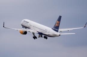 Первый прямой авиарейс между Россией и Исландией запущен в «Пулково»
