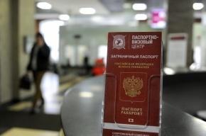 Визовый режим между Россией и Евросоюзам облегчат в ближайшие недели